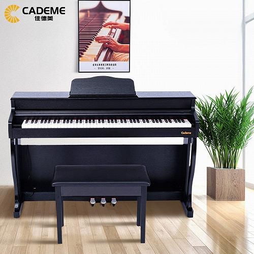 泉州佳德美88键重锤智能电钢琴C-902