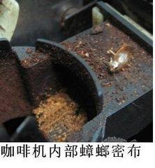 深圳咖啡機如何維修
