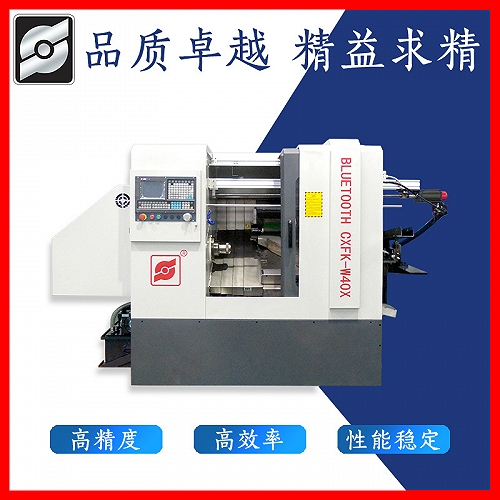數控車銑復合機床 實用型車方機可定制
