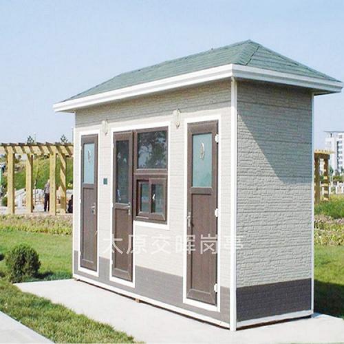 忻州神池移動廁所 工地環保移動公廁