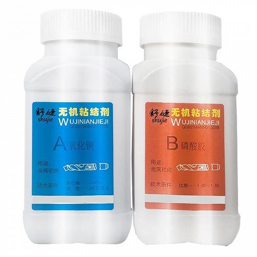 舒婕砂輪膠水氧化銅磷酸膠無機