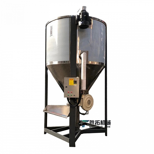 塑料搅拌机1吨螺旋拌料机塑胶烘干混料机