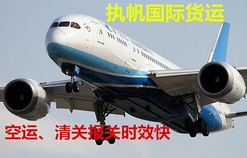 上海EMS包裹报关清关