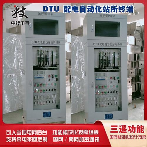 開閉所DTU終端柜,20路DTU裝置