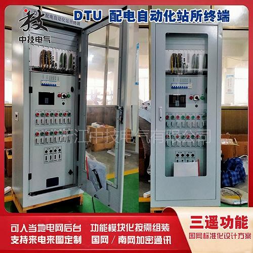 配電自動化終端DTU,DTU配電終端