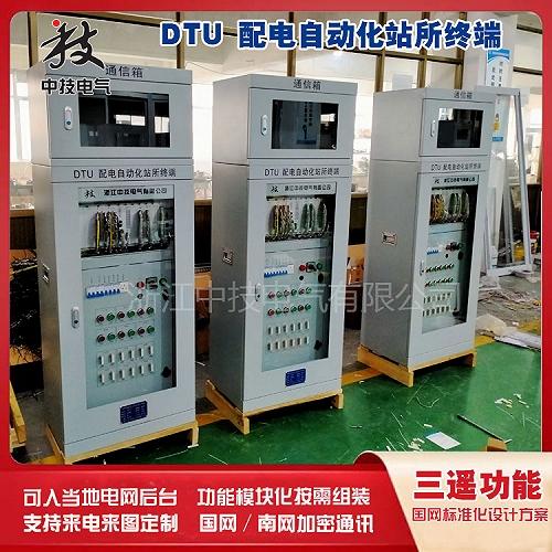 配電自動化DTU,開閉所dtu作用