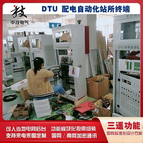 18回路DTU配網自動化終端