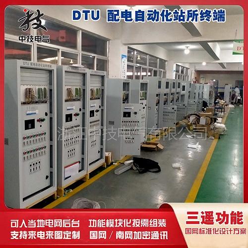 電力公司配電自動化遠方終端DTU