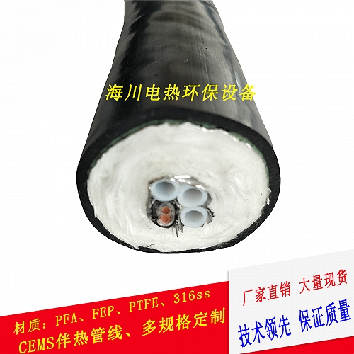 海川雙芯雙伴熱管線LY-0BWG-42