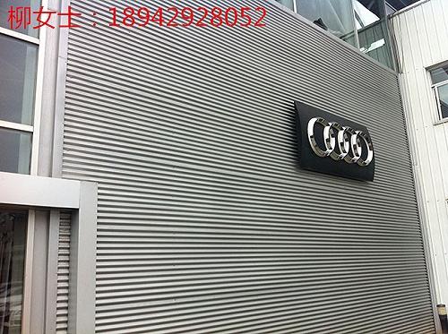 供应波浪型铝镁锰金属幕墙板
