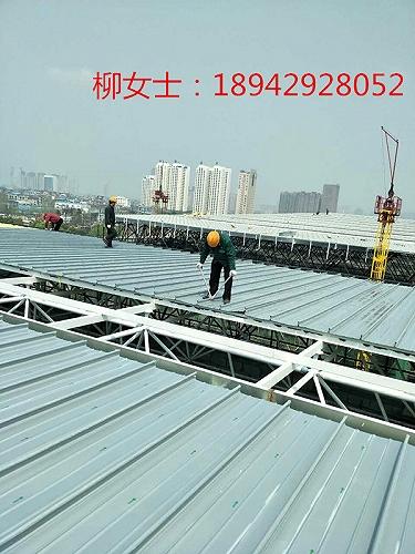 电影院钢构屋顶铝镁锰金属屋面板供重庆