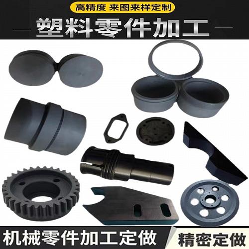 CNC零件加工精密机械五金来图定制
