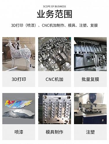 CNC零件加工铝合金定做机械五金来图定