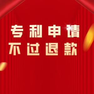 2021年南昌市专利注册机构,专利申请
