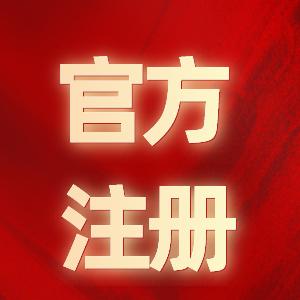 2021年九江市申请专利,专利代理代办