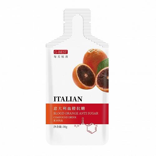 意大利血橙饮OEM贴牌代加工生产厂家