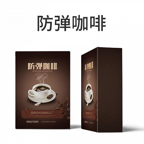 福建防弹咖啡OEM代加工生产厂家
