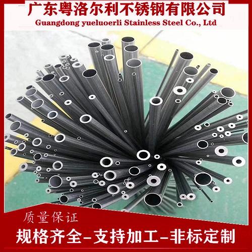 不锈钢毛细管 304精密管 316毛细管