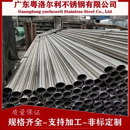 东莞不锈钢圆管 304不锈钢 制品管