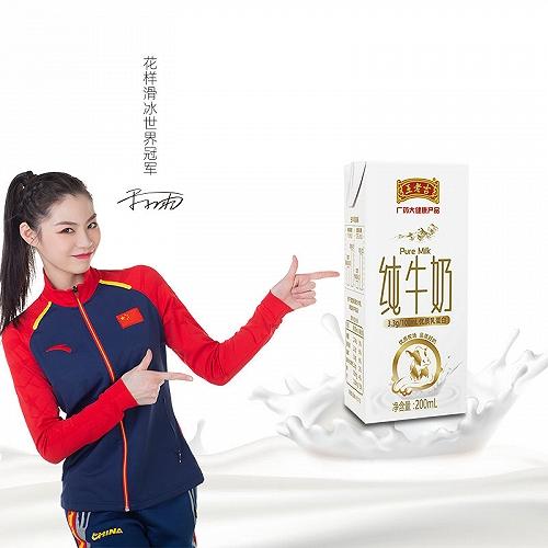 王老吉吉如意牛奶 禮盒裝