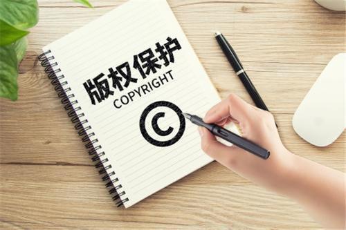 宜昌计算机软件著作权申请