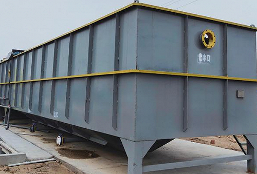 山東醫療廢水處理設備