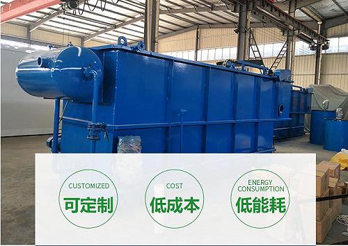 山東養殖場污水處理設備