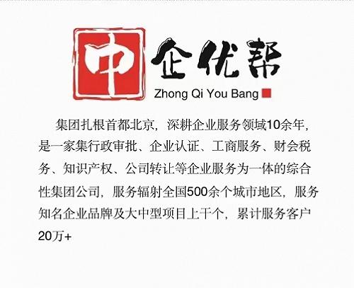 北京教育研究院轉讓
