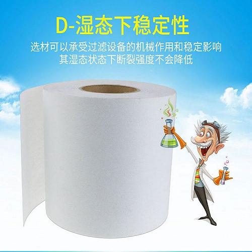 鍍鋅沖洗機軋制油乳化液磨床用過濾紙
