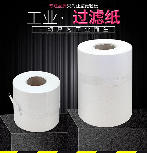 磨齒機磨削液濾紙 磨齒油齒輪中心過濾紙