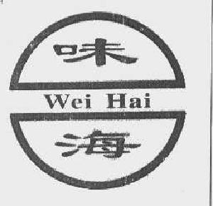 超山风景区logo