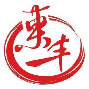 联系人:连志东手机:邮箱:法人:连志东地址:福建省泉州市德化县