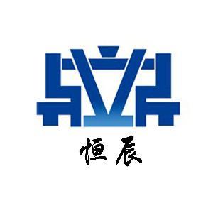 传众黄页 滕州市恒辰钢结构工程有限公司  经营范围 产品及服务 商标