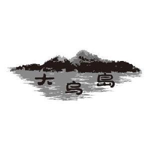乐清桃花岛旅游开发有限公司
