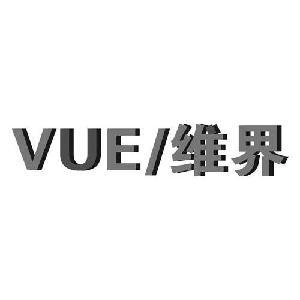 上海园林设计院logo