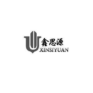 沧州鑫思源电器设备有限公司