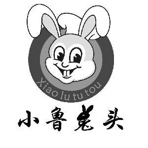 兔头可爱简笔画