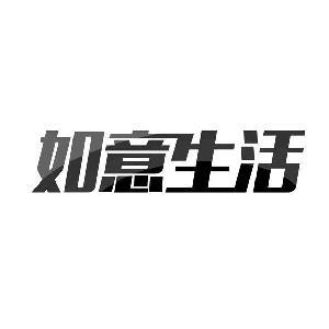 南通众泰广告传媒有限公司