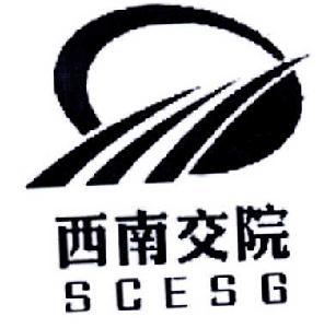 西南交通建设集团工程勘察设计院有限公司