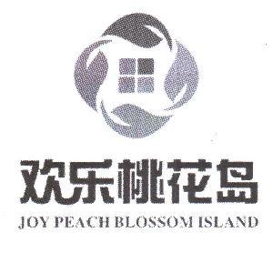 欢乐桃花岛  joy peach blossom island