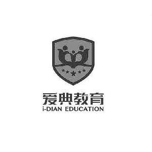 杭州爱笑贝比教育咨询有限公司