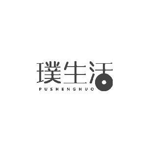 豪华版天星战击王囹�a_成都璞生活商贸有限公司