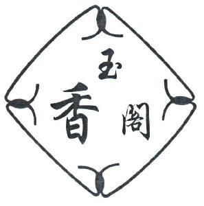 logo 标识 标志 简笔画 设计 手绘 图标 线稿 297_300