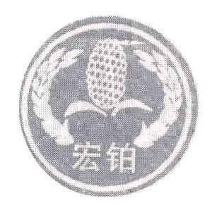 葫芦岛市连山区高桥红粮陈醋厂