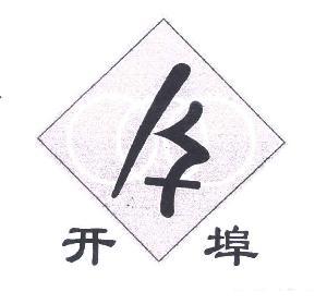 logo 标识 标志 设计 图标 300_279
