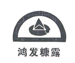 四川宏发糠露种业有限公司