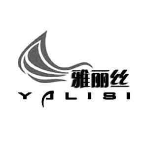 许昌雅丽丝发制品有限公司