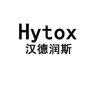 北京海德世贸易有限公司