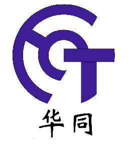 华同_广州华同科技开发有限公司